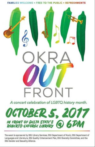 Okra Out Front: Party on the Library Lawn