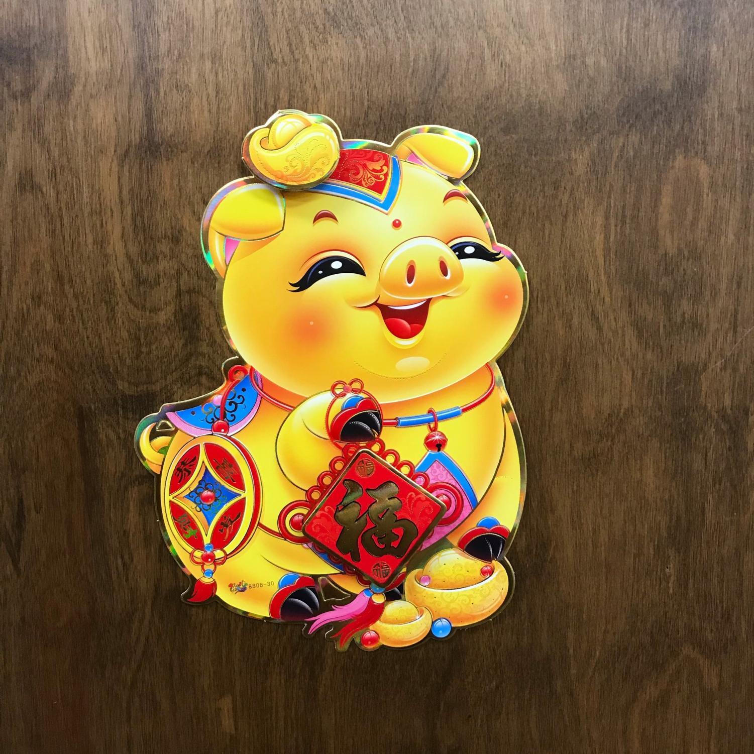 In Chinese culture, the pig is a symbol of wealth and good fortune. The pig is the twelfth of the zodiac animals. The traits of the zodiac animal are bestowed on the people born during that year.